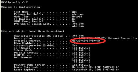 how to find machine id